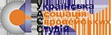 Ukrainian Association in European Studies