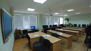 Department's Laboratory