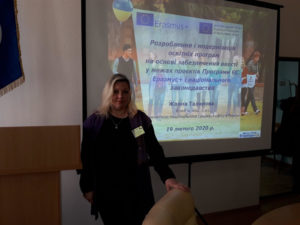 """Participation in the seminar """"Actualization of the problems and objectives of the EU project"""" WARN-Academic counteraction to hybrid threats"""