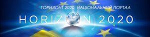 Європейський аудит національної системи досліджень та інновацій України
