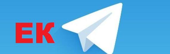 Department EC (Telegram)
