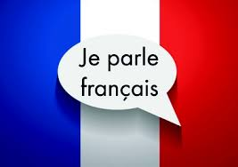 Запрошуємо охочих на курс лекцій з французької мови