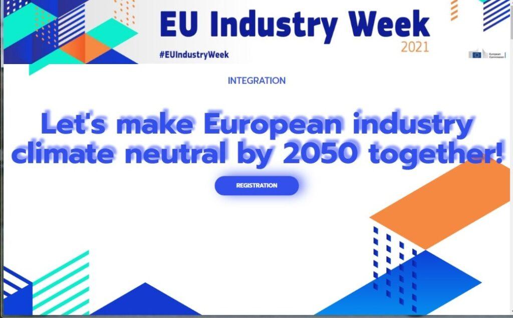 Веб-конференція присвячена обговоренню участі вітчизняного бізнесу, науковців у європейських програмах зеленої та цифрової Європи