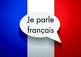 Відбулось перше заняття з вивчення французької мови
