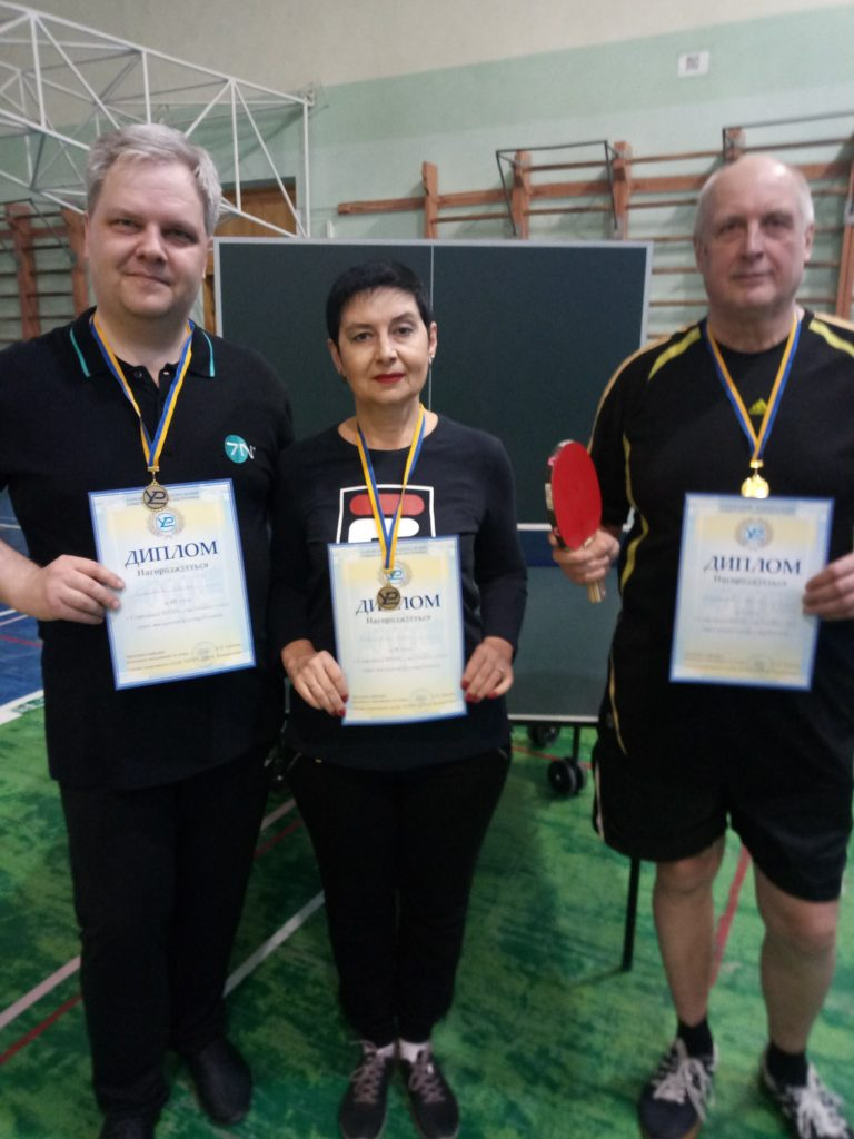 The Table Tennis Games took place in NURE