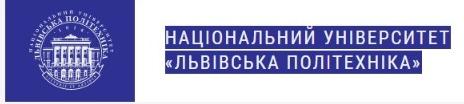 """Запрошуємо Вас до участі уМіжнародному форумі """"Публічне управління та інновації"""""""