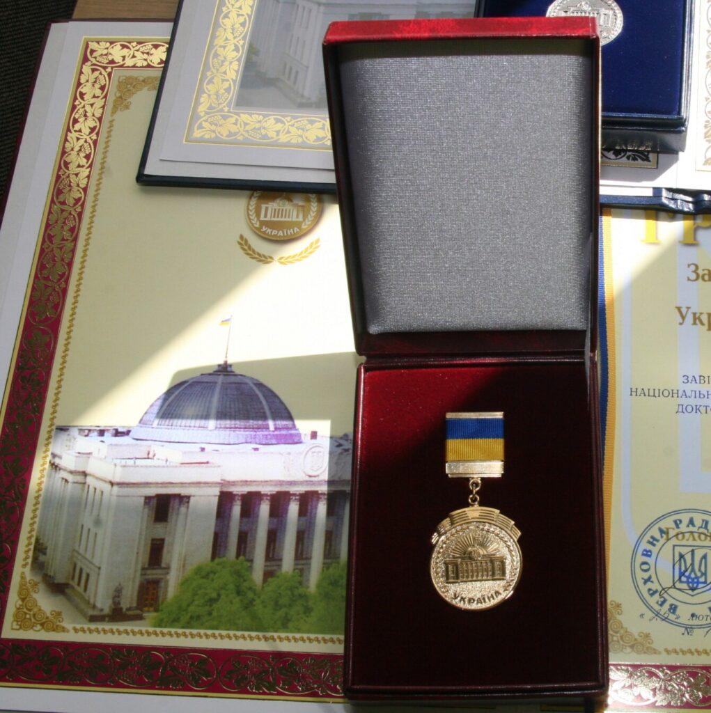 Поздравляем Людмилу Васильевну Соколову с получением награды от Верховной Рады Украины